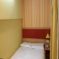 Holiday Inn Hangzhou
