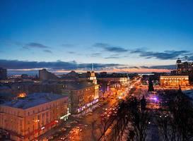 Азимут Отель Воронеж