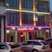 Oscar Hotel Batumi