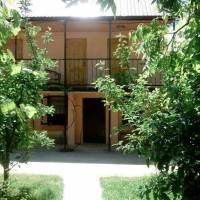 Гостевой дом Пекан