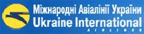Международные авиалинии Украины