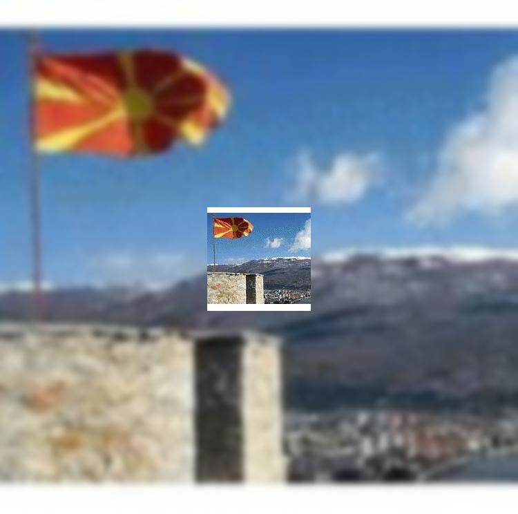 Македония отменила визы для россиян на 12 месяцев