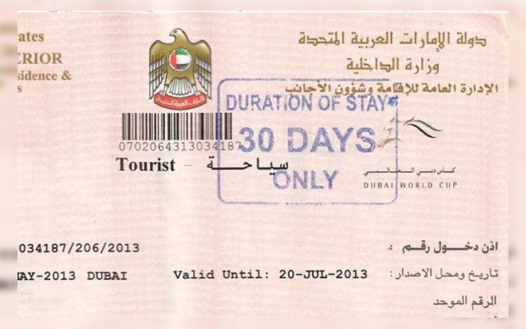 ОАЭ: Дубай не выдаст визу без медицинской страховки