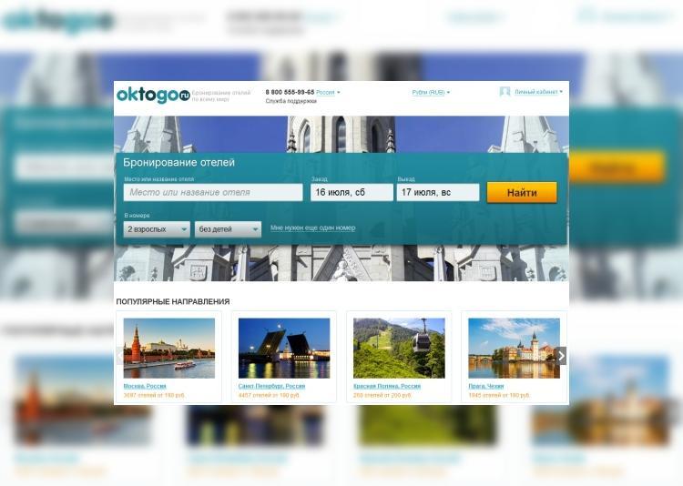 Банкротство Oktogo.ru обойдётся без жертв?