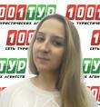 Кочегарова Татьяна