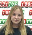 Севрюгина Валентина