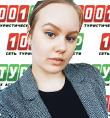 Анисимова Арина