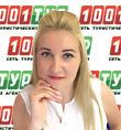 Фадеева Светлана