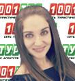 Самодаровская Ольга