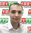 Бычков Александр