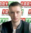 Хохольков Владимир