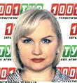 Целовальникова Анжелика