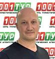Ольховский Дмитрий