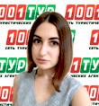Сайкина Анна