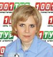 Фидулаева Татьяна
