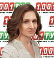 Калягина Олеся