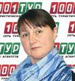 Фортова Маргарита