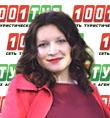 Ваймер Ирина