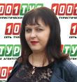 Гончарова Лилия