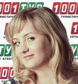 Терешкова Наталья